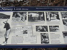 Lion Shrine s.JPG