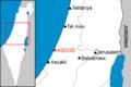 Localització d'Asdod.png