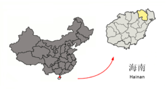 Location of Haikou Prefecture within Hainan (China).png
