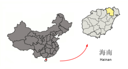 Location of Haikou City jurisdiction in Hainan