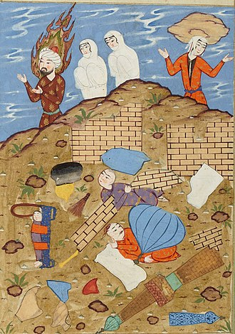 Sodom and Gomorrah - Lut fleeing the city with his daughters; his wife is killed by a rock.
