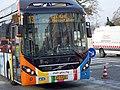 Luxembourg Bus AVL 102 Ligne 13.jpg