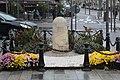 Mémorial Capitulation Nazisme Châtillon Hauts Seine 2.jpg