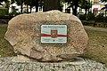Mława, Park miejski.jpg