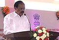 M. Venkaiah Naidu addressing at the Foundation Stone Laying Ceremony of Hospital Block of Regional Ayurveda Research Institute for Metabolic Disorders, in Bengaluru.jpg