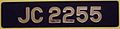 MALAYSIA -LICENSE PLATE 2000's - Flickr - woody1778a.jpg