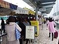 MC 澳門 Macau 關閘 Portas do Cerco 關閘廣場 Praça das Portas do Cerco border gate square bus terminus January 2019 SSG 19.jpg