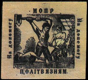 Каталог непочтовых марок скачать цена монет современной россии на 2016 год
