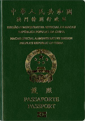 Macao Special Administrative Region passport - The front cover of the Macau SAR ePassport issued since September 2009