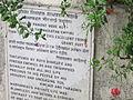 Madhavrao Peshwa - Plaque.JPG