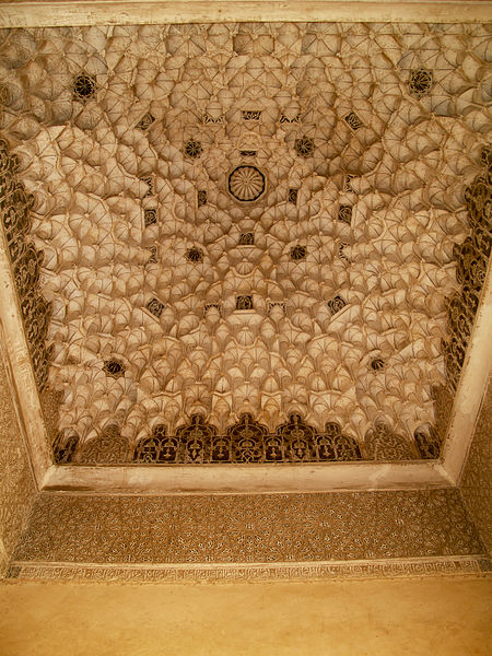 File:Madrasa ben Yusuf Marrakech 09.jpg