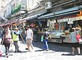 Mahane Yehuda Market ap 011.jpg