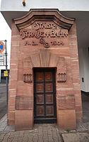 """Mainz- Kaiser-Karl-Ring- Monument zur Elektrifizierung der Mainzer """"Städtischen Straßenbahn"""" ab 1904 20.10.2013.jpg"""