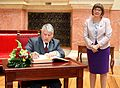Maja Gojković Bogdan Borusewicz National Assembly of Serbia Senate of Poland 02.JPG