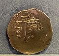 Malcom IV, 1153-1165 coin.JPG