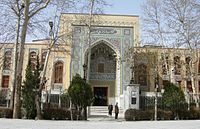 Malek Natioanl Museum and Library Tehran.jpg