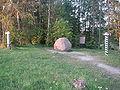 Mandri-Eesti keskpunkt Adavere2.jpg