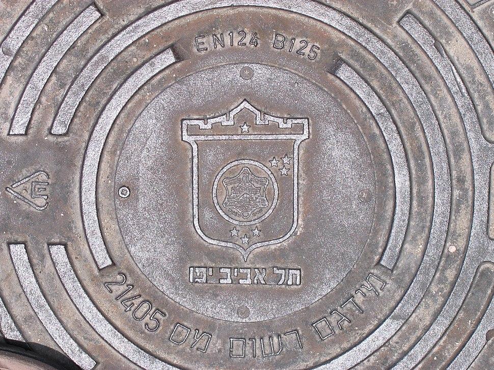 Manhole cover in Tel Aviv-Yafo - generale