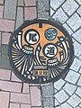 Manhole cover of Onomichi, Hiroshima.jpg