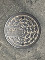 Manhole covers of Asakita, Hiroshima, Hiroshima.jpg