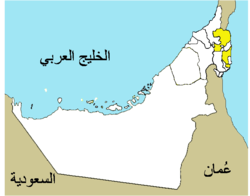 Map of Fujairah.png