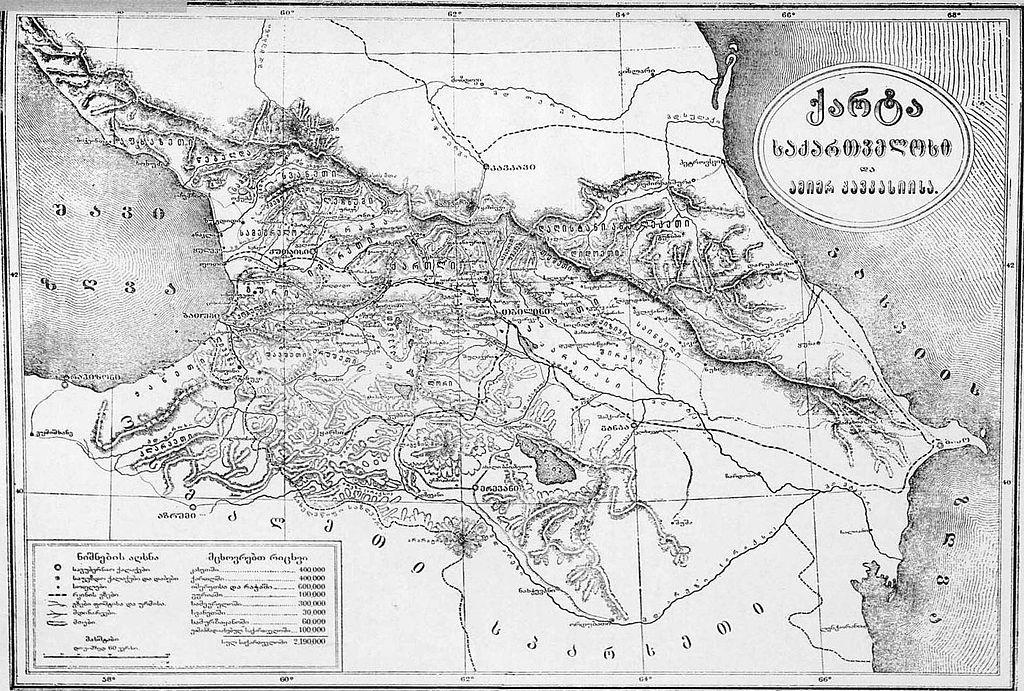 Map Of Old Georgia.File Map Of Georgia And Transcaucasia Esadze 1913 01 Jpg