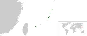 Invasion of Ryukyu - Image: Map of Ryukyu Kingdom