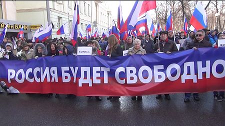 March in memory of Boris Nemtsov in Moscow - 15.jpg