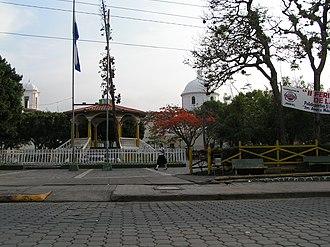 Matagalpa, Nicaragua - Matagalpa's Cathedral
