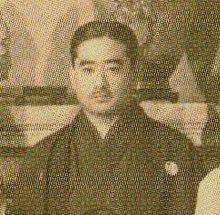 Matusdaira Icirō.jpg