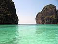 Maya Bay Thailand.jpg