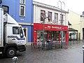McGarrigles, Strabane - geograph.org.uk - 1192688.jpg