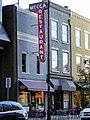 Mecca Restaurant - Raleigh, NC - DSC06097.JPG