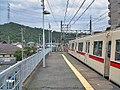 Mega Station 05.jpg