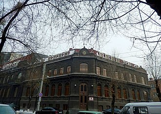 Republican Party of Armenia - The party headquarters on Melik-Adamyan street in Yerevan