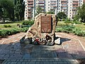 Memorable Sign to Holocaust victims, Kyivska Street, Kremenchuk 02.jpg
