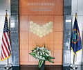 Memorial Wall at the Defense Intelligence Agency (DIA).jpg