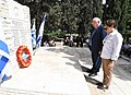 Memorial ceremony for the Irgun fighters who fell in the Battle of Malcha (1074).jpg
