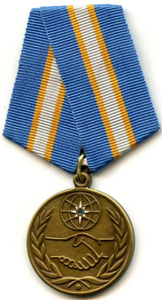 Awards of the Ministry for Emergency Situations of Russia - Image: Mes brotherhood