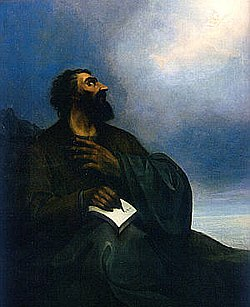 Mesrob Mashtots 1882.jpg
