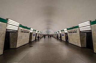 Ploshchad Alexandra Nevskogo I (Saint Petersburg Metro) Saint Petersburg Metro Station
