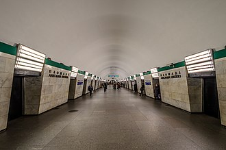 Ploshchad Alexandra Nevskogo I (Saint Petersburg Metro) - Station Hall