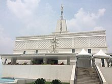 LDS Temple in Mexico City