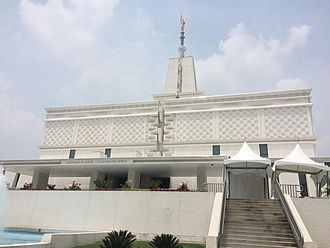 Religion in Mexico - LDS Mexico City Mexico Temple