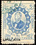Mexico 1879 documentary revenue 64 Orizava.jpg