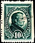 Mexico 1887-88 documents revenue F150.jpg
