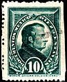 Mexico 1887-88 documents revenue F150.jpg