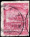 Mexico 1897-1898 20c perf 12 Sc276.jpg