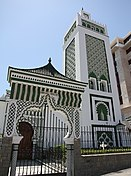 Mezquita Muley El Mehdi