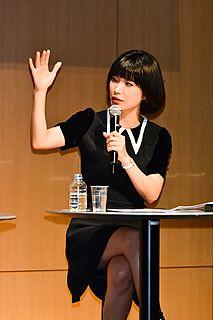 Mieko Kawakami Japanese singer and writer